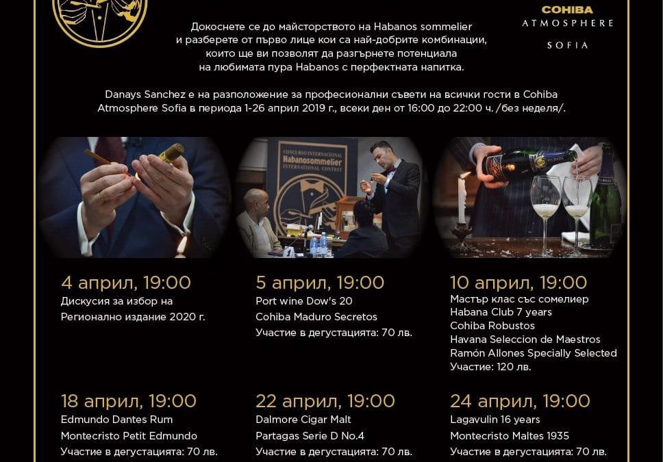 Habanos Sommelier Event Calendar