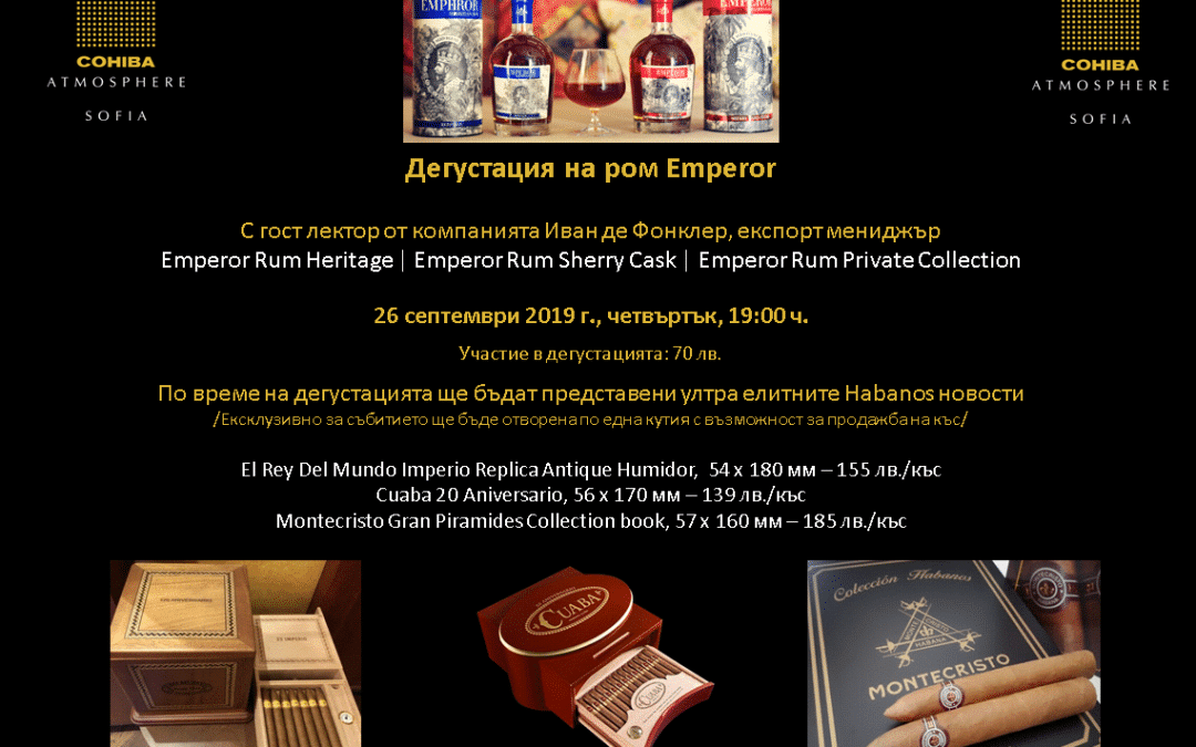 Emperor Rum degustation with guest lecturer
